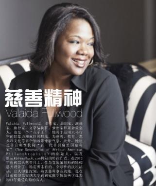 VF in STC Mag_June 2015